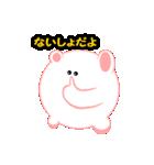 お茶目なリンちゃん(個別スタンプ:07)