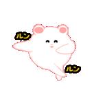 お茶目なリンちゃん(個別スタンプ:09)