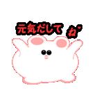 お茶目なリンちゃん(個別スタンプ:10)