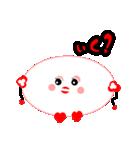 お茶目なリンちゃん(個別スタンプ:11)