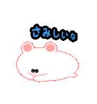 お茶目なリンちゃん(個別スタンプ:12)