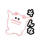 お茶目なリンちゃん(個別スタンプ:15)