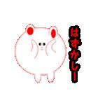 お茶目なリンちゃん(個別スタンプ:20)