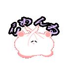 お茶目なリンちゃん(個別スタンプ:23)