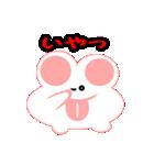 お茶目なリンちゃん(個別スタンプ:24)