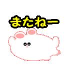 お茶目なリンちゃん(個別スタンプ:28)