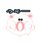 お茶目なリンちゃん(個別スタンプ:29)