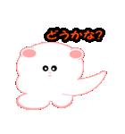 お茶目なリンちゃん(個別スタンプ:30)