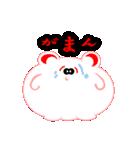 お茶目なリンちゃん(個別スタンプ:31)