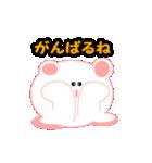 お茶目なリンちゃん(個別スタンプ:32)