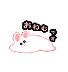 お茶目なリンちゃん(個別スタンプ:33)