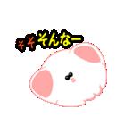 お茶目なリンちゃん(個別スタンプ:36)