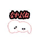 お茶目なリンちゃん(個別スタンプ:38)