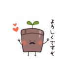 植木鉢おじさま(個別スタンプ:01)