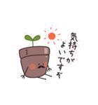 植木鉢おじさま(個別スタンプ:02)