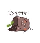 植木鉢おじさま(個別スタンプ:03)