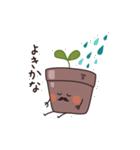 植木鉢おじさま(個別スタンプ:05)