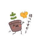 植木鉢おじさま(個別スタンプ:06)