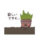 植木鉢おじさま(個別スタンプ:08)