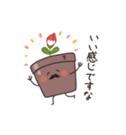 植木鉢おじさま(個別スタンプ:09)