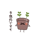 植木鉢おじさま(個別スタンプ:10)
