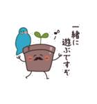 植木鉢おじさま(個別スタンプ:11)