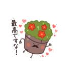 植木鉢おじさま(個別スタンプ:12)