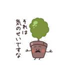 植木鉢おじさま(個別スタンプ:14)