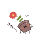 植木鉢おじさま(個別スタンプ:15)