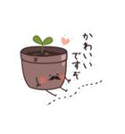 植木鉢おじさま(個別スタンプ:18)