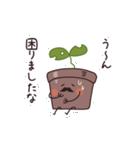 植木鉢おじさま(個別スタンプ:19)