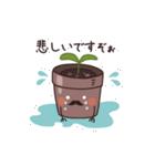 植木鉢おじさま(個別スタンプ:20)