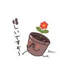 植木鉢おじさま(個別スタンプ:21)