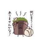 植木鉢おじさま(個別スタンプ:22)