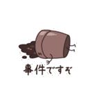 植木鉢おじさま(個別スタンプ:24)