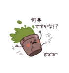 植木鉢おじさま(個別スタンプ:27)