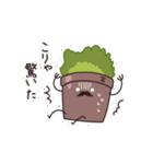 植木鉢おじさま(個別スタンプ:29)