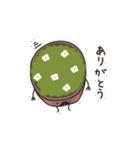植木鉢おじさま(個別スタンプ:30)