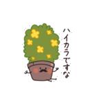 植木鉢おじさま(個別スタンプ:31)