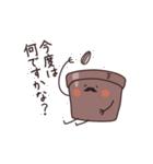 植木鉢おじさま(個別スタンプ:32)