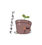 植木鉢おじさま(個別スタンプ:33)