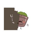 植木鉢おじさま(個別スタンプ:34)