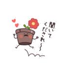 植木鉢おじさま(個別スタンプ:35)