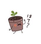 植木鉢おじさま(個別スタンプ:36)
