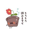 植木鉢おじさま(個別スタンプ:37)