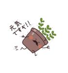 植木鉢おじさま(個別スタンプ:38)