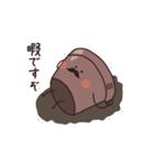 植木鉢おじさま(個別スタンプ:39)