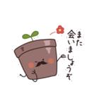 植木鉢おじさま(個別スタンプ:40)