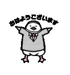 ユキオ&ギンジローの敬語スタンダード編(個別スタンプ:1)