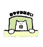 ユキオ&ギンジローの敬語スタンダード編(個別スタンプ:4)